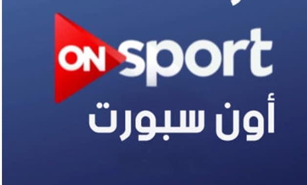 تردد قناة اون تايم سبورت الجديد 2020 على نايل سات – تردد ON TIME Sports