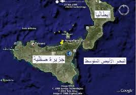 من هو القائد الذي فتح جزيرة صقلية