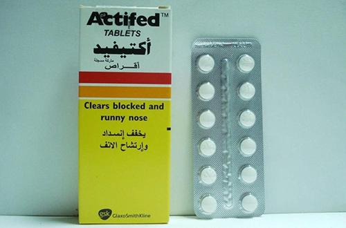 اقراص أكتيفيد شراب طارد للبلغم وعلاج البرد واحتقان الانف Actifed Tablets