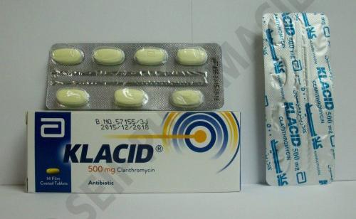 اقراص كلاسيد شراب مضاد حيوى واسع المجال لوقف نمو البكتيريا Klacid Tablets