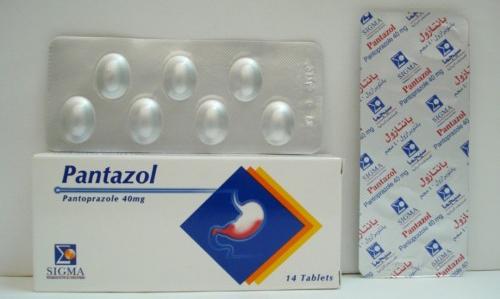 اقراص بانتازول لعلاج قرحة المعدة والاثنى عشر Pantazol Tablets