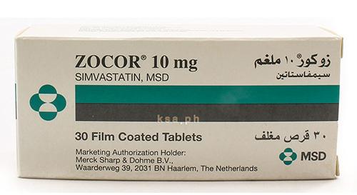 اقراص زوكور  لعلاج ارتفاع الكوليسترول فى الدم Zocor Tablets