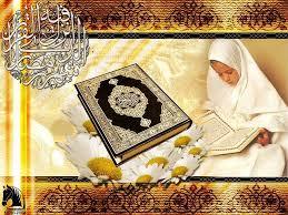 عبارات شهر رمضان المبارك 2021