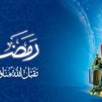 امساكية شهر رمضان 2019 ليبيا