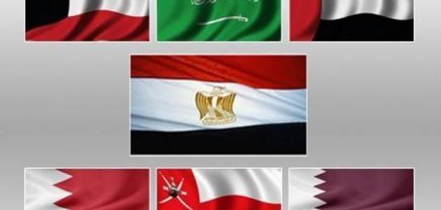 اليمن ودول مجلس التعاون الخليجي