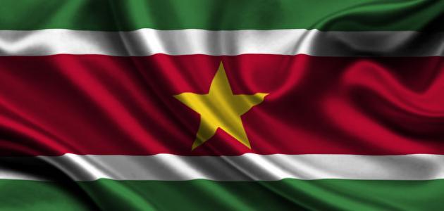 جمهورية سورينام