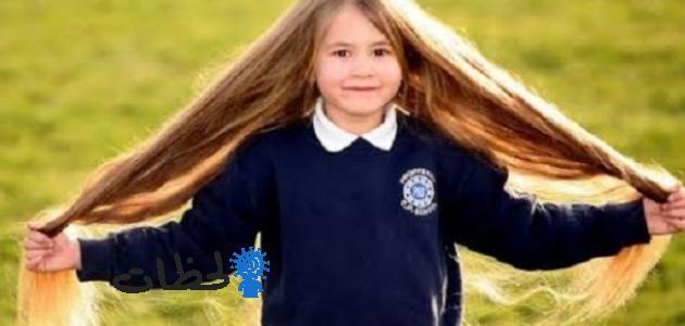 ماهي وصفات لتطويل شعر الأطفال ؟