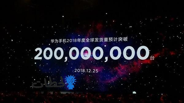 مبيعات هواوي حول العالم تتخطي 200 مليون !