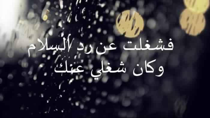 خواطر عن الحب جميلة