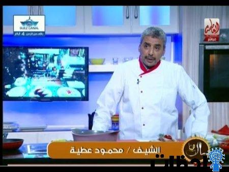 حلوى قالب اللوز الجزائرى للشيف محمود عطيه