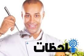 وصفه كباب الحله للشيف علاء الشربينى