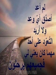 كلمات عتاب للحبيب