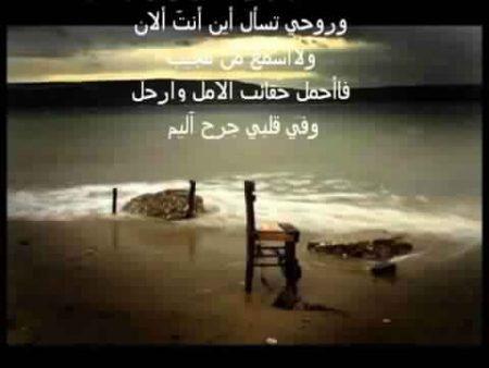 قصه فراق بلا موعد