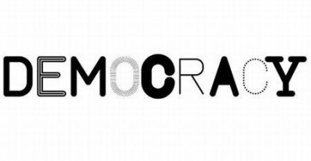 الديمقراطية