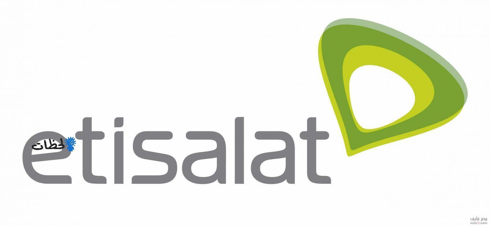 رقم خدمة عملاء اتصالات مصر – اكواد الباقات اتصالات – اكواد اتصالات مصر