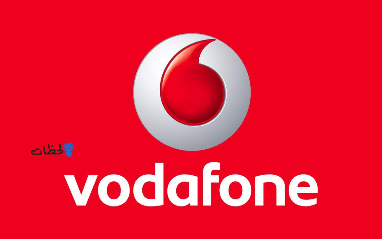 رقم خدمة عملاء فودافون – ارقام و اكواد فودافون مصر 2020