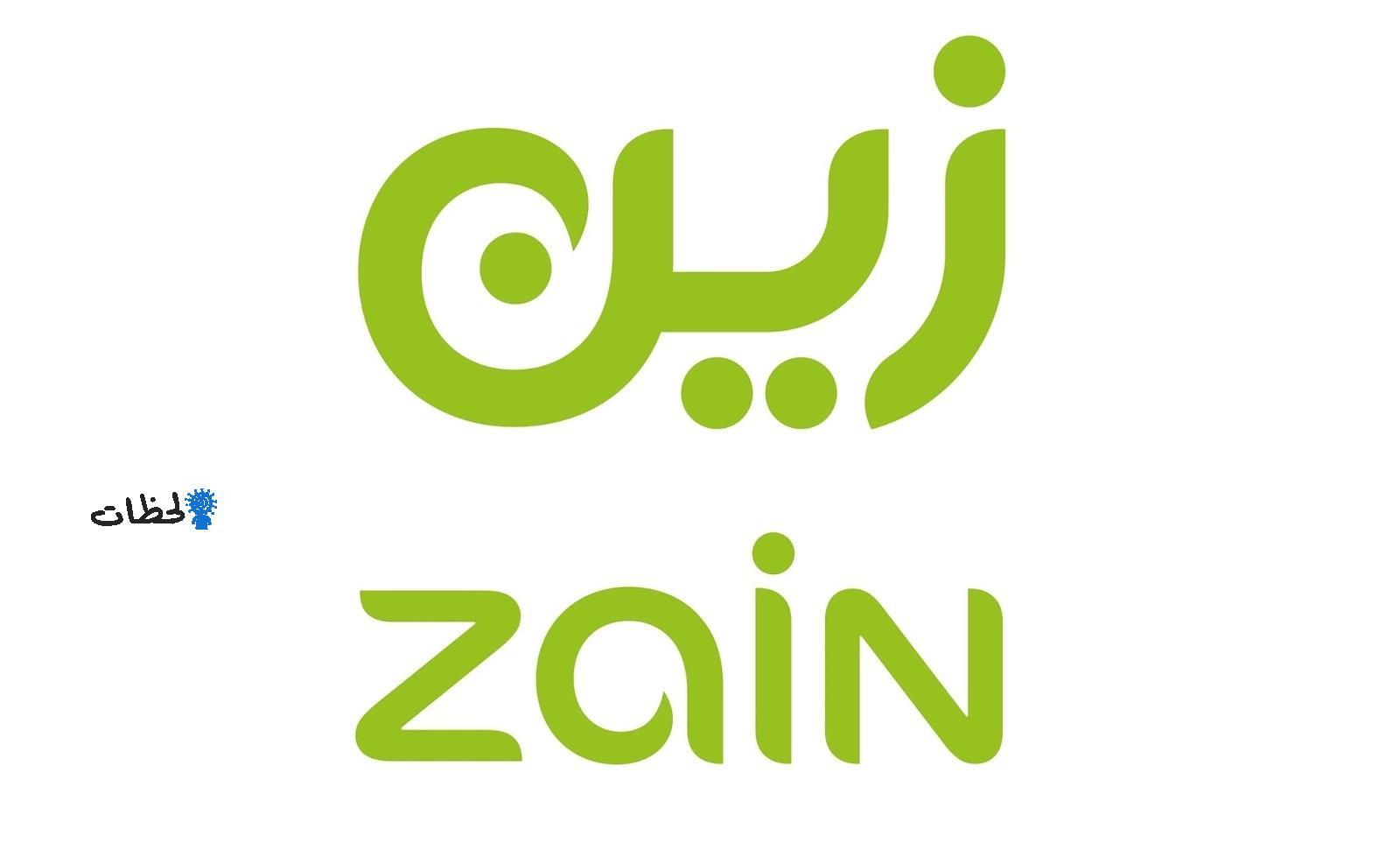 كيفية معرفة رصيد زين السعودية و الاردن – خدمات شركة زين