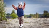 علاج لين العظام وتقوس راس الطفل